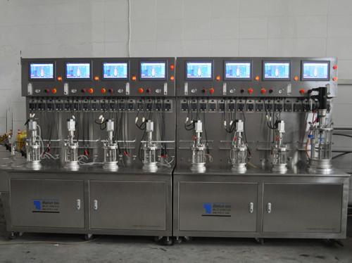 1l5联磁力搅拌离位灭菌玻璃发酵罐blbio-1gc-4-h